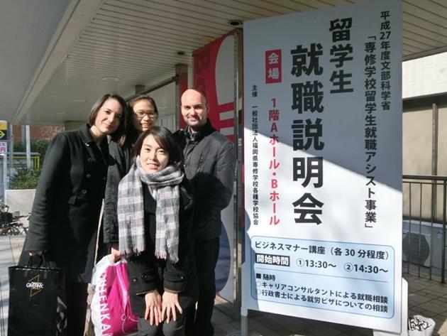 福岡YMCA學員參加就職說明會