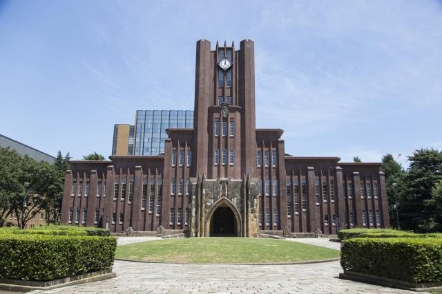 日本留學推薦 日本留學代辦 日本語言學校推薦 日本打工 日本遊學 日本大學研究所 日本留學費用