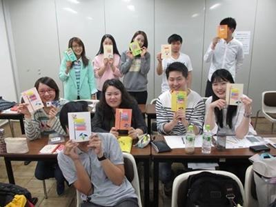 東京語言學校推薦 日本留學代辦推薦 日本遊學代辦 日本留學代辦推薦 日本語言學校推薦 日本留學展 日本打工 日本大學申請 日本研究所申請 日本就業 日本專門學校 2020日本留學 日本留學獎學金