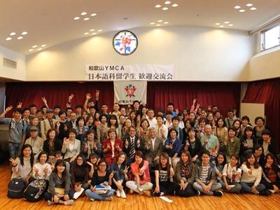 和歌山YMCA留學心得分享 就業
