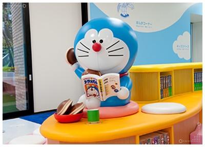 YMCA国際ビジネス専門学校(橫濱YMCA川崎校) 日本語學科