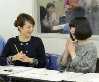 日本留學推薦 日本留學代辦 日本語言學校推薦 日本打工